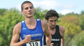 men's cross country continues four-year winning streak to capture MAC title